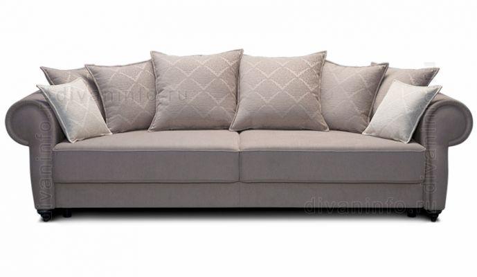 Релоти диван