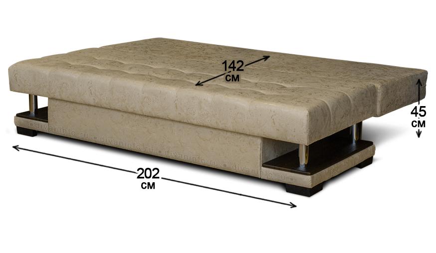 Диван кровать цена Москва